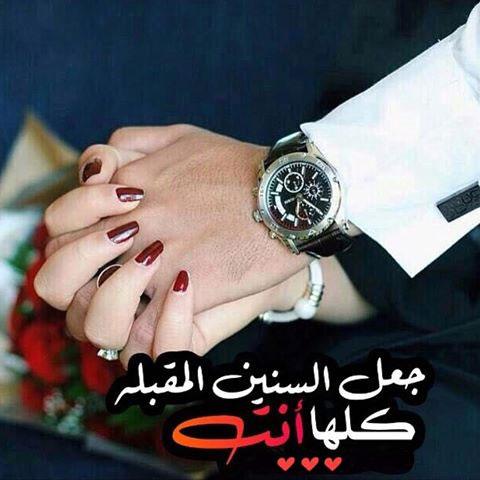 بالصور صور حب روعه , اجمل الصور الرومانسية 3768 4