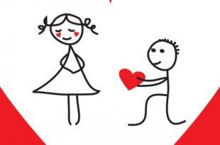 صوره كيف اجعل شاب يحبني , اسهل الطرق للوصول لقلب من تحب