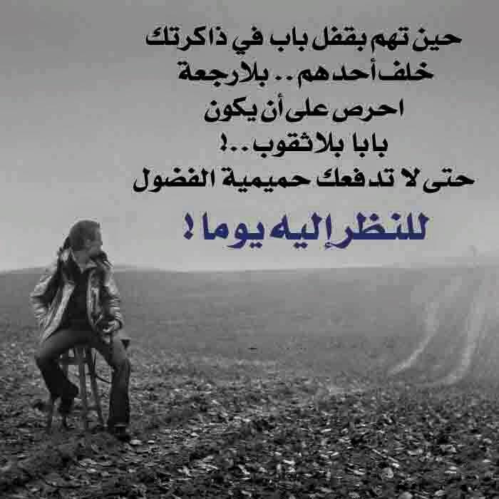 صوره كلام حزين عن الدنيا , الاقدار فى الحزن والفرح فى الدنيا