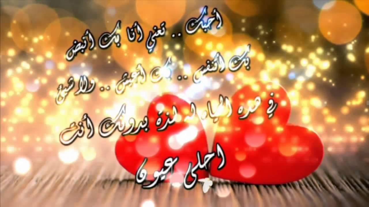بالصور كلام حب رومانسي , كلمات لها معانى كثيره للحب 446 5