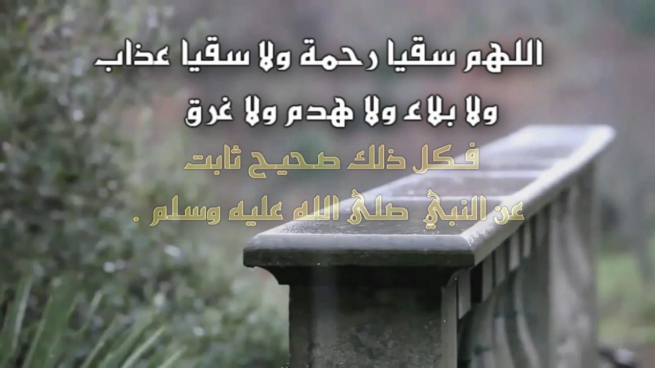بالصور دعاء نزول المطر , دعاء الاستسقاء و تاخر المطر 466 1