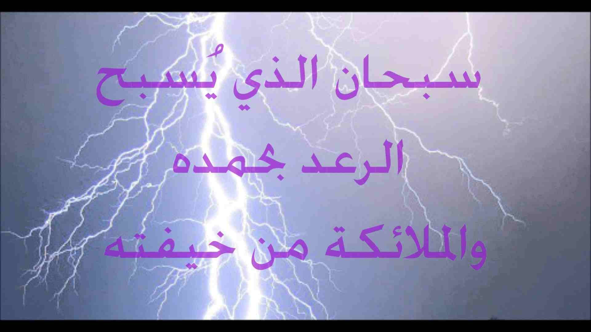 بالصور دعاء نزول المطر , دعاء الاستسقاء و تاخر المطر 466