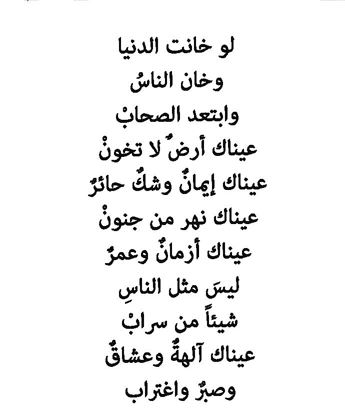 بالصور اشعار حب وشوق , اجمل الكلمات و المدح للحب والاشواق 483 1