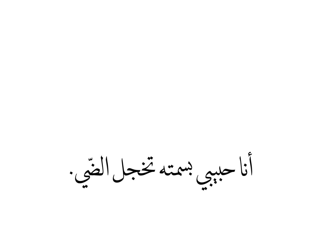 بالصور اشعار حب وشوق , اجمل الكلمات و المدح للحب والاشواق 483 2