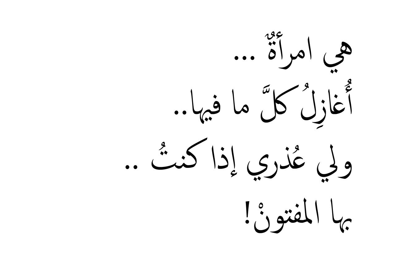 بالصور اشعار حب وشوق , اجمل الكلمات و المدح للحب والاشواق 483 3