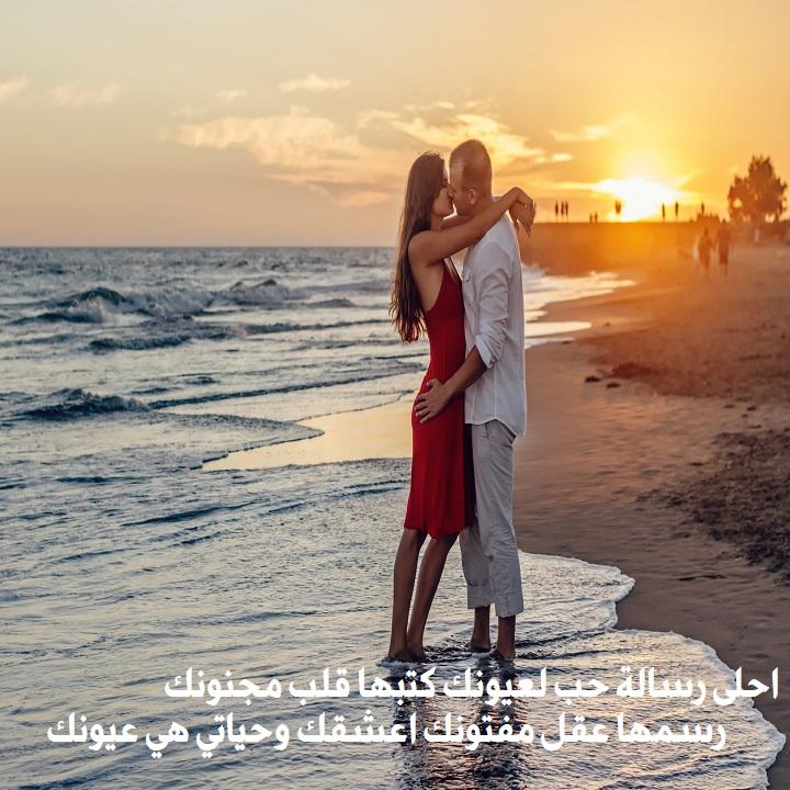 بالصور اشعار حب وشوق , اجمل الكلمات و المدح للحب والاشواق 483 5