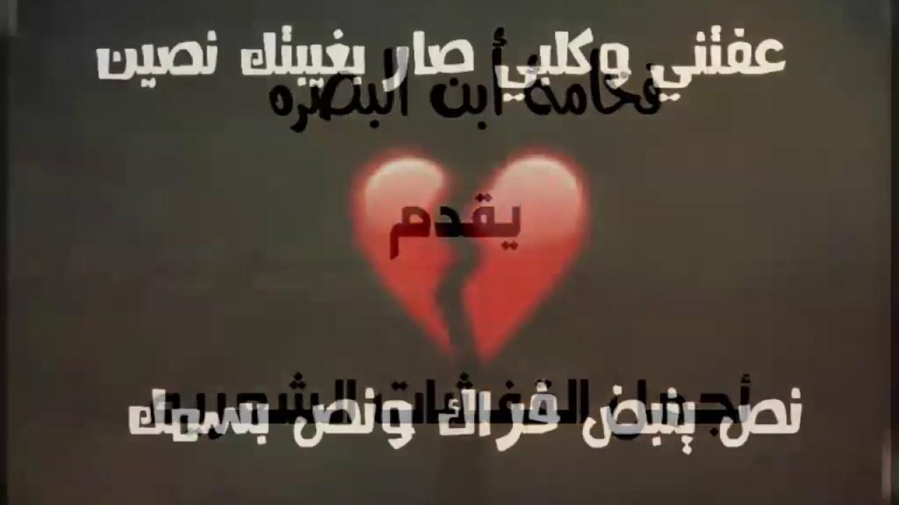 بالصور اشعار حب وشوق , اجمل الكلمات و المدح للحب والاشواق 483 6
