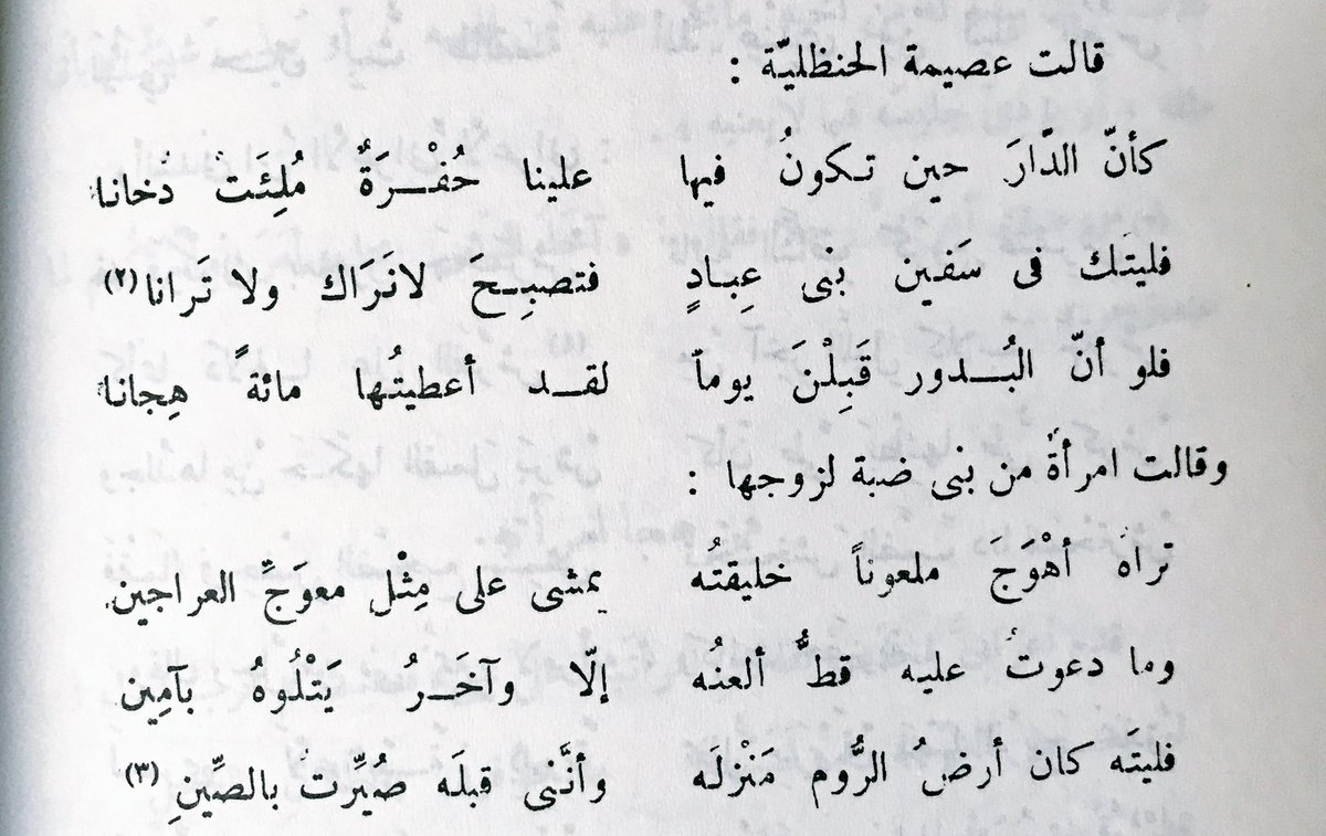 بالصور اجمل قصائد الغزل , الحب والغزل فى اجمل القصائد 485 5