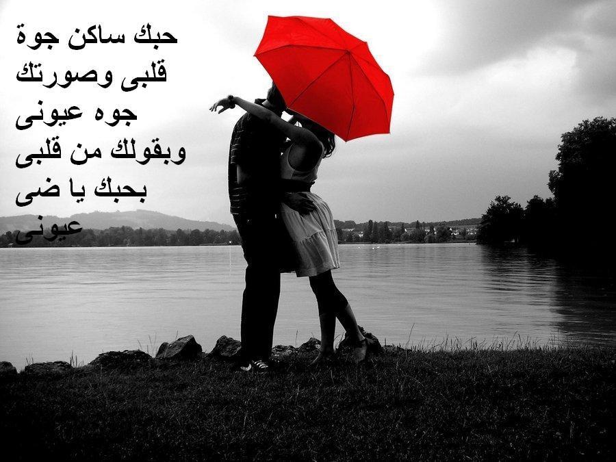 بالصور اجمل قصائد الغزل , الحب والغزل فى اجمل القصائد 485 6