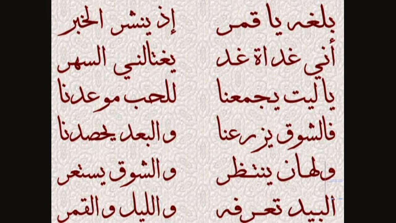 بالصور اجمل قصائد الغزل , الحب والغزل فى اجمل القصائد 485 9