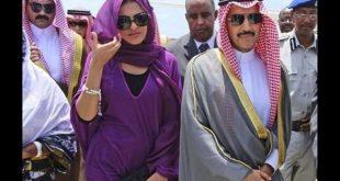 صور ريم بنت الوليد بن طلال , اجمل الاميرات و من هى