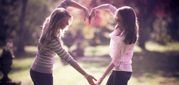 بالصور بوستات عن الصداقة , السوشيال ميديا و اجمل بوستات للاصدقاء 501 8