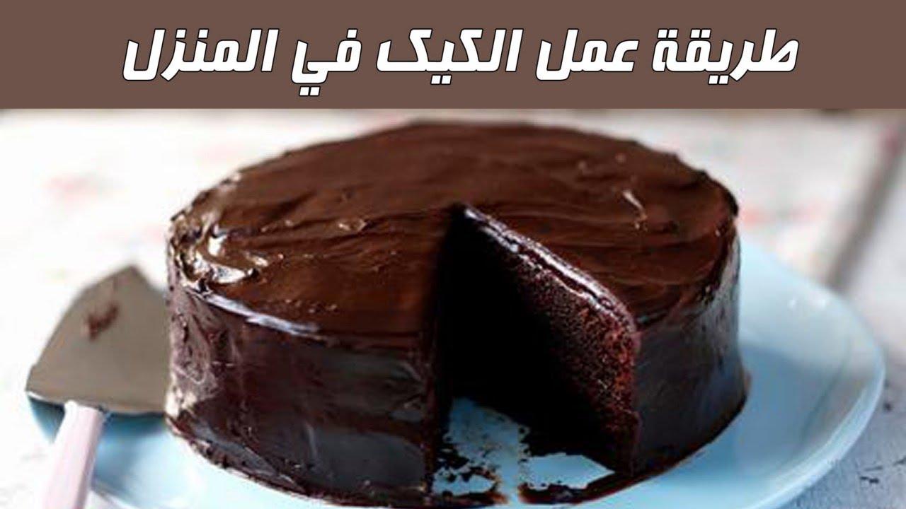 بالصور طريقة عمل الكيك بالشوكولاتة سهلة , اسهل الطرق لحلوى الكيك بالشكولاته 502 2
