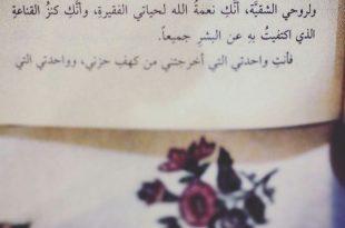 صورة عبارات حب وغرام , كلمات لها معانى فى القلب للاحبه