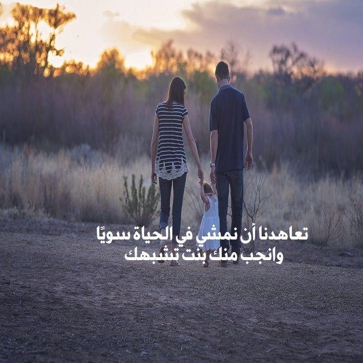 بالصور عبارات حب وغرام , كلمات لها معانى فى القلب للاحبه 511 4
