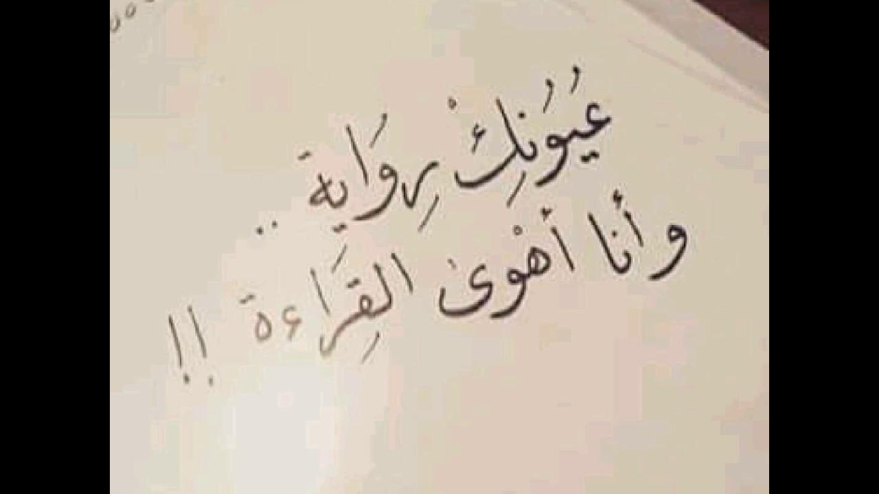 عبارات حب وغرام , كلمات لها معانى فى القلب للاحبه - احبك موت