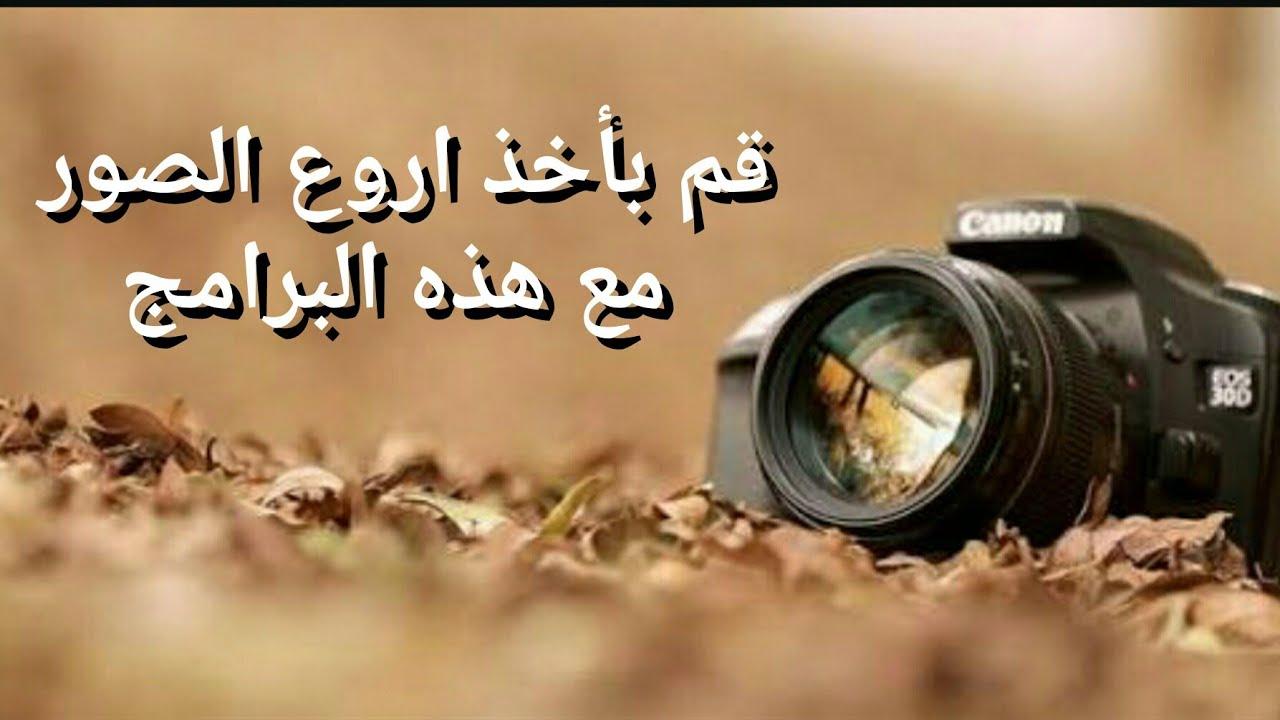 بالصور تصوير فوتوغرافي , الفن الاول وهو التصوير الفوتوغرافي 530 11
