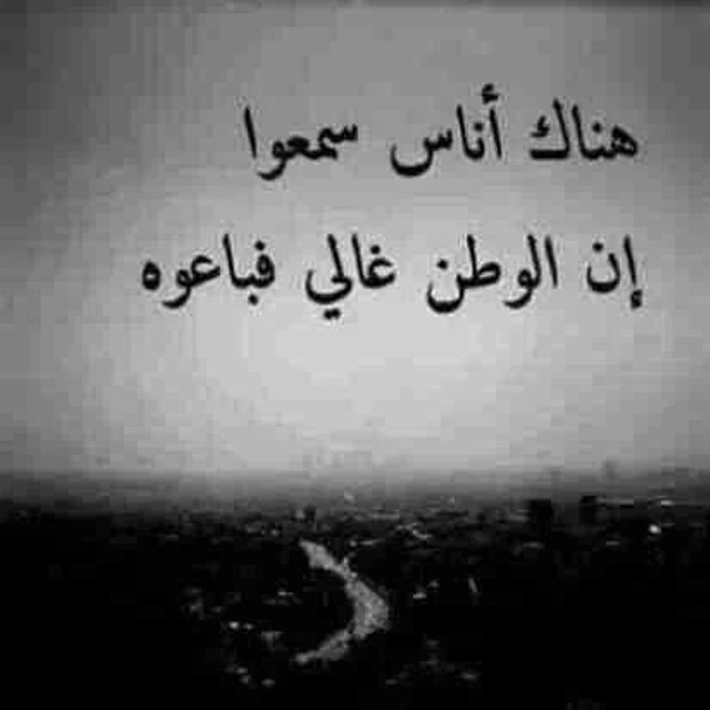 بالصور عبارات حزينه قصيره مزخرفه , حزن والم يخرج اصعب الكلمات والعبارات