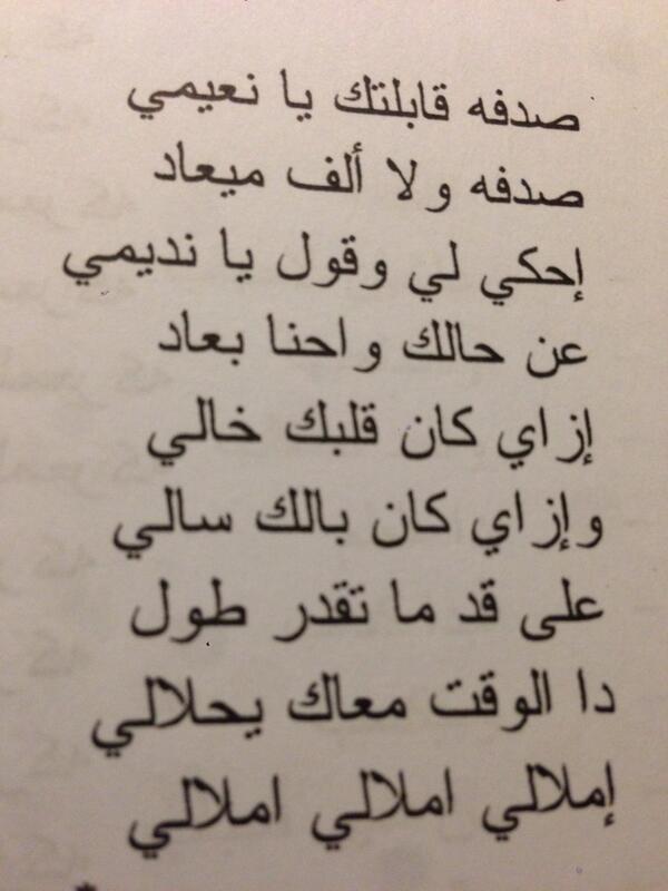 صور عبارات حزينه قصيره مزخرفه , حزن والم يخرج اصعب الكلمات والعبارات
