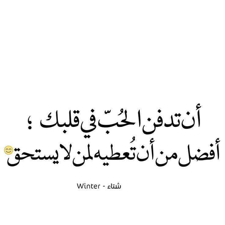 بالصور عبارات حزينه قصيره مزخرفه , حزن والم يخرج اصعب الكلمات والعبارات 533 2