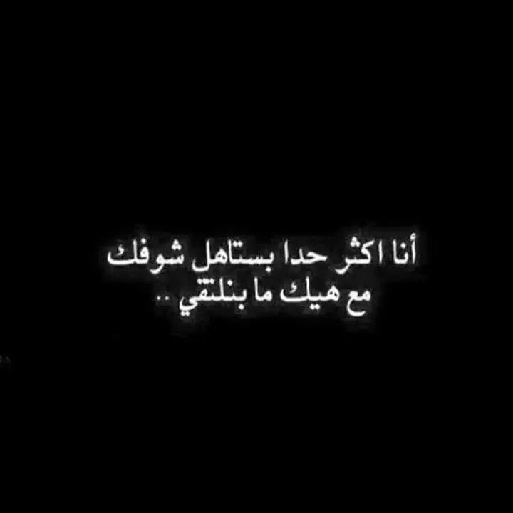 بالصور عبارات حزينه قصيره مزخرفه , حزن والم يخرج اصعب الكلمات والعبارات 533 3