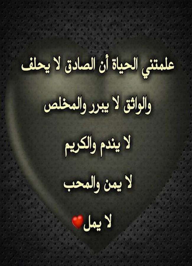 بالصور عبارات حزينه قصيره مزخرفه , حزن والم يخرج اصعب الكلمات والعبارات 533 4