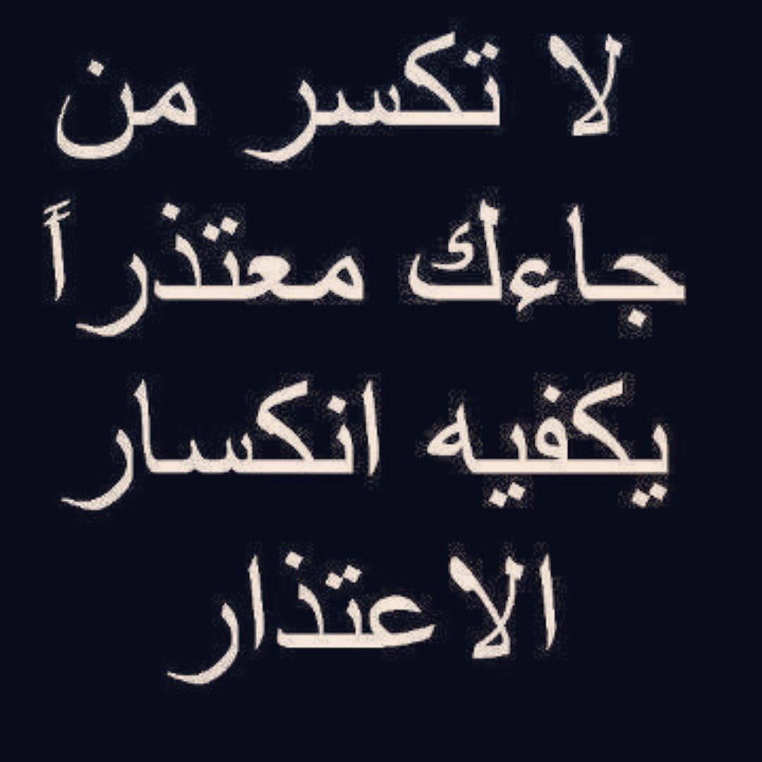 بالصور عبارات حزينه قصيره مزخرفه , حزن والم يخرج اصعب الكلمات والعبارات 533 8