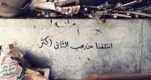 صورة عبارات حزينه قصيره مزخرفه , حزن والم يخرج اصعب الكلمات والعبارات