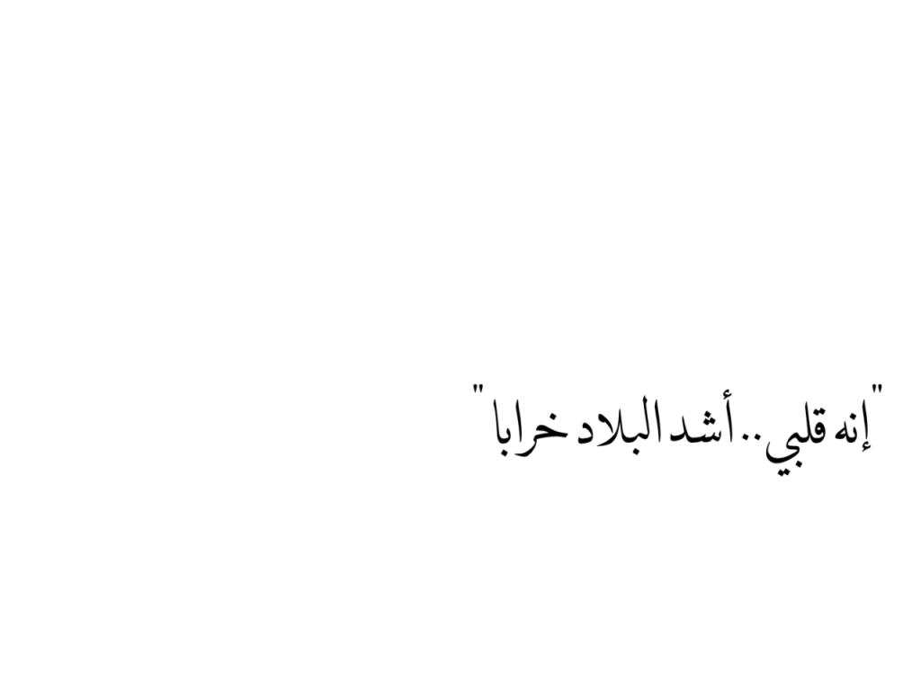 بالصور عبارات حزينه قصيره مزخرفه , حزن والم يخرج اصعب الكلمات والعبارات 533