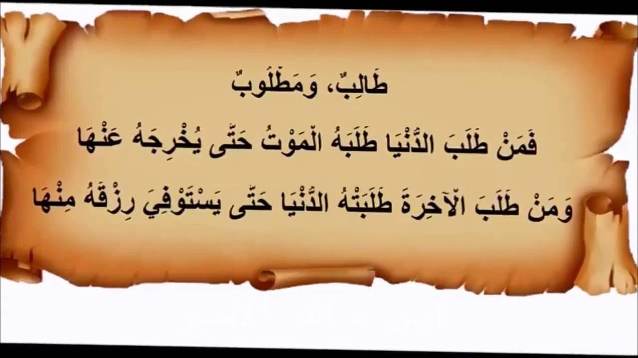 بالصور حكم عن الدنيا , حكم للحياه لمعيشه سويه 541 10