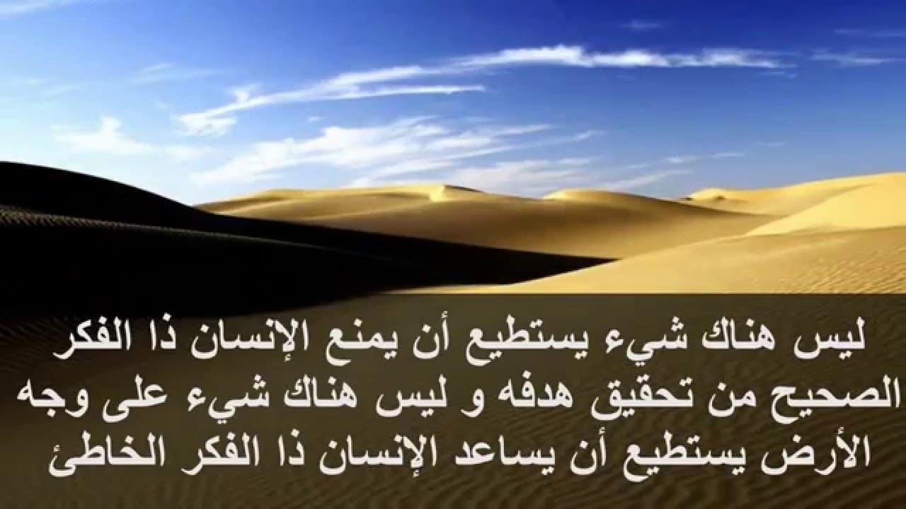 بالصور حكم عن الدنيا , حكم للحياه لمعيشه سويه 541 11