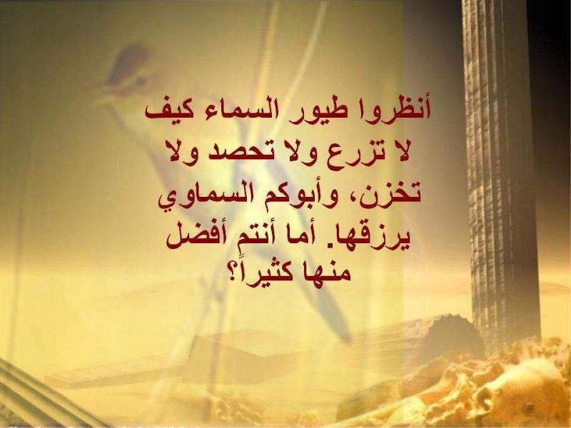 بالصور حكم عن الدنيا , حكم للحياه لمعيشه سويه 541 2