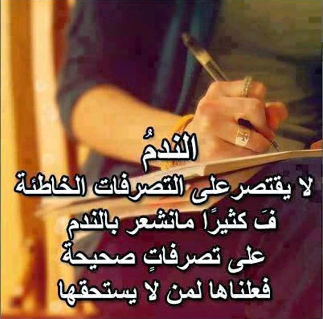 بالصور حكم عن الدنيا , حكم للحياه لمعيشه سويه 541 5