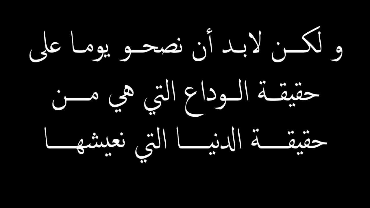 بالصور حكم عن الدنيا , حكم للحياه لمعيشه سويه 541 8