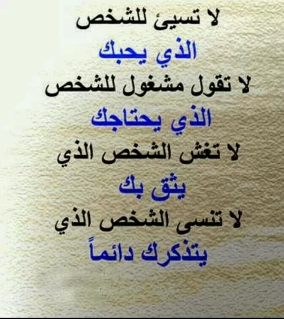بالصور حكم عن الدنيا , حكم للحياه لمعيشه سويه 541 9