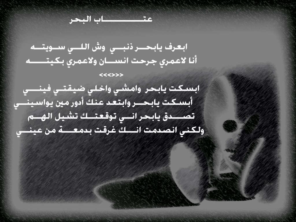بالصور كلام حزين فيس بوك , الحزن و التغلب عليه و التخلص منه 543 6