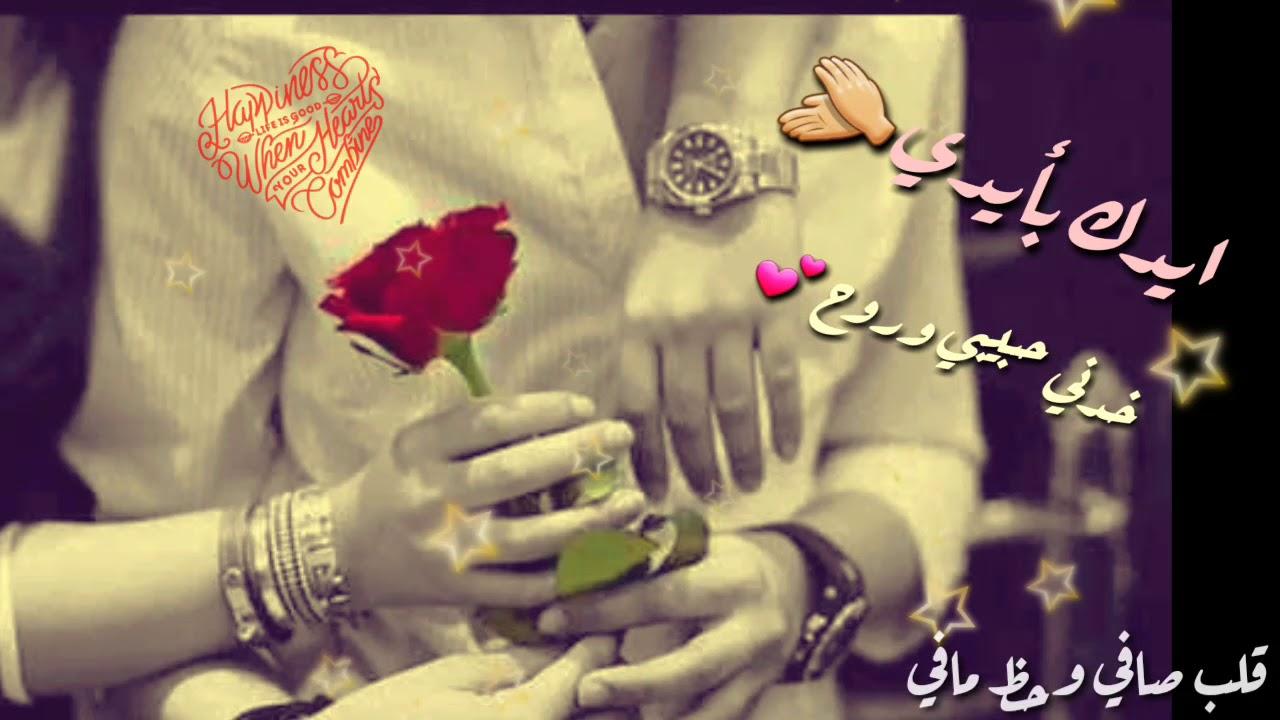 بالصور حب وعشق وغرام , اجمل المشاعر وكلمات حب وعشق وغرام 552 9