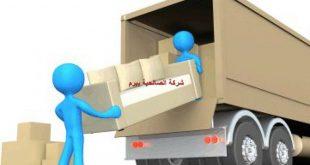 بالصور شركة نقل اثاث بالمدينة المنورة , نقل الاثاث واهم التفاصيل عن الشركات 595 3 310x165