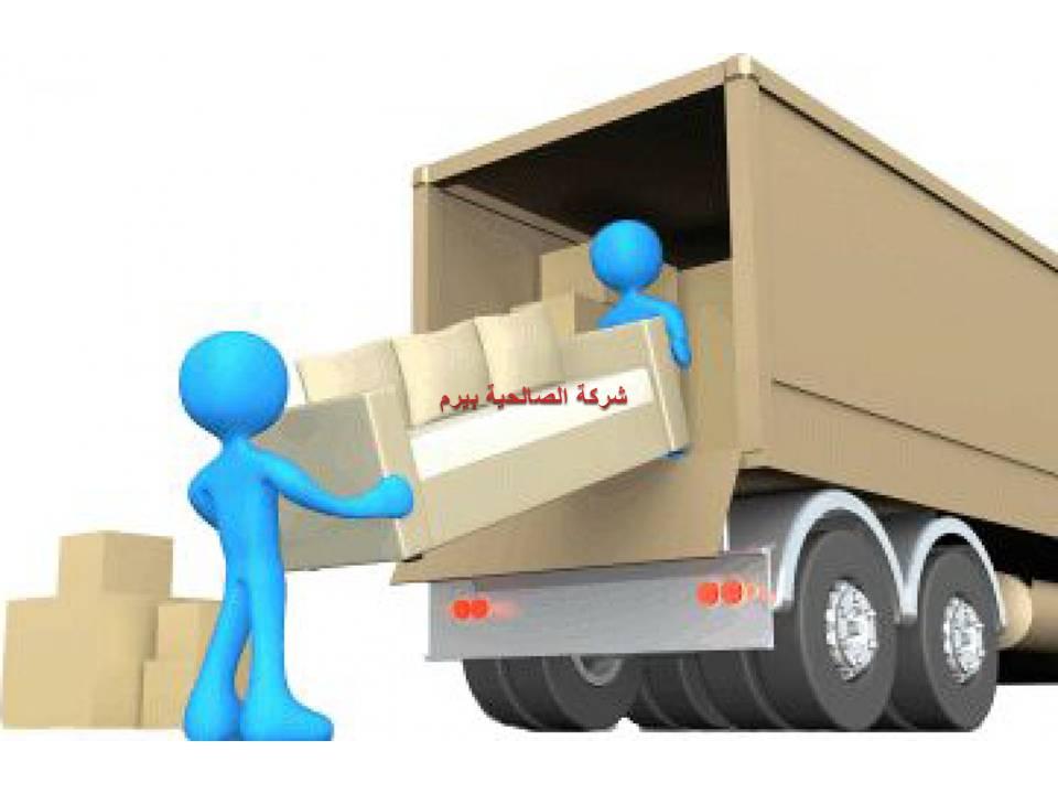صوره شركة نقل اثاث بالمدينة المنورة , نقل الاثاث واهم التفاصيل عن الشركات