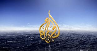 صورة تردد قناة الجزيرة الجديد على النايل سات اليوم , قنوات الجزيره وترددها افقر وراسى