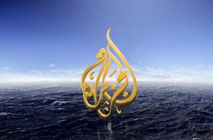 صور تردد قناة الجزيرة الجديد على النايل سات اليوم , قنوات الجزيره وترددها افقر وراسى