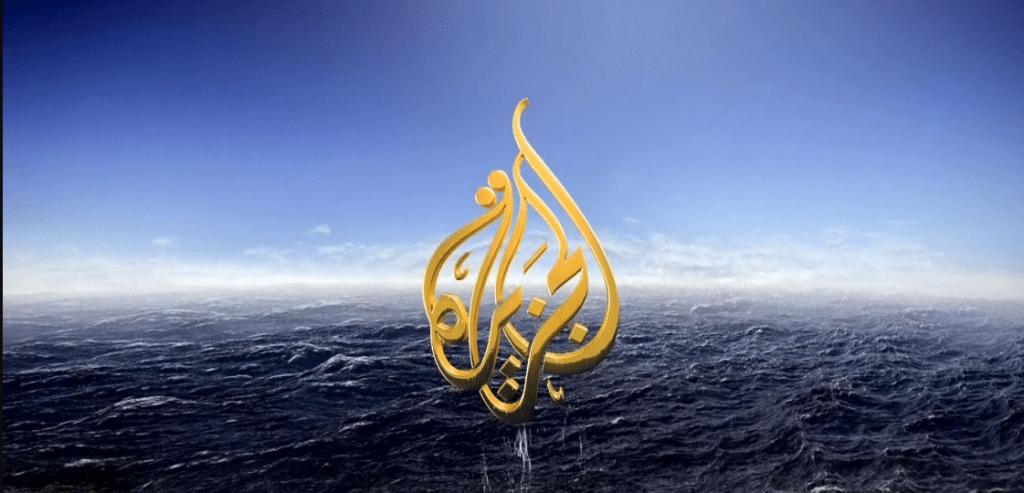 صوره تردد قناة الجزيرة الجديد على النايل سات اليوم , قنوات الجزيره وترددها افقر وراسى