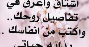 صوره صور رسائل حب , الحب وكلماته فى رسايل