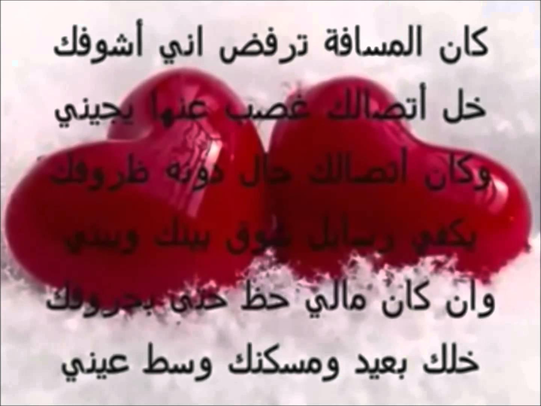 بالصور صور رسائل حب , الحب وكلماته فى رسايل 601 5