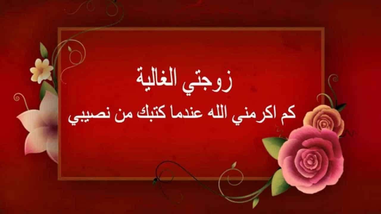 صورة كلام عسل للحبيبة , كلمات لحبيبتى الجميله 623 1