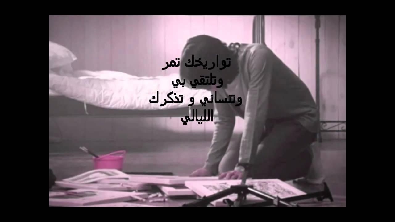 صورة كلام عسل للحبيبة , كلمات لحبيبتى الجميله 623 3
