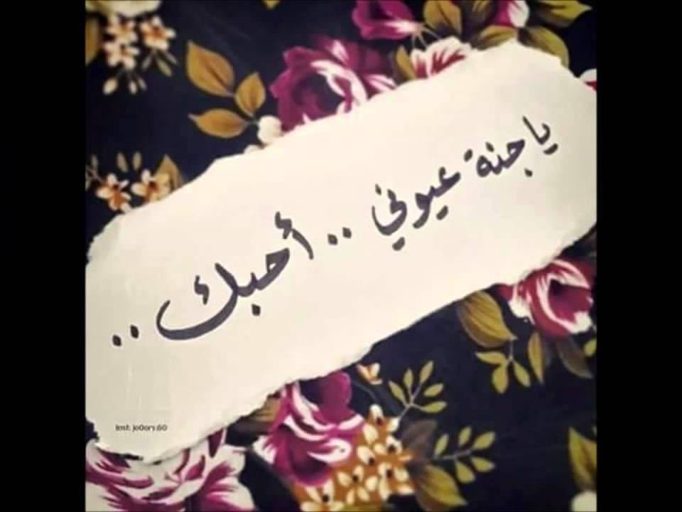 صورة كلام عسل للحبيبة , كلمات لحبيبتى الجميله 623 5