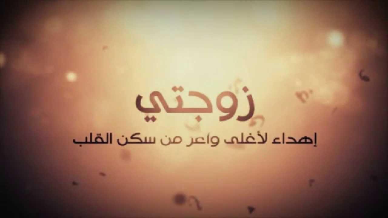 صورة كلام عسل للحبيبة , كلمات لحبيبتى الجميله 623 6