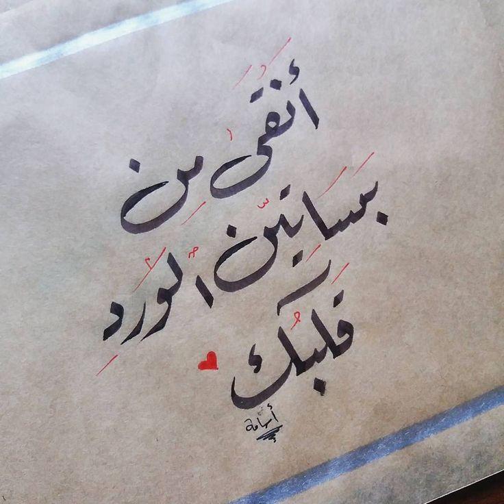 صورة كلام عسل للحبيبة , كلمات لحبيبتى الجميله 623 7