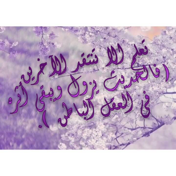 بالصور كلمات جميلة عن الحياة , حكمه لحياه سعيده 629 10